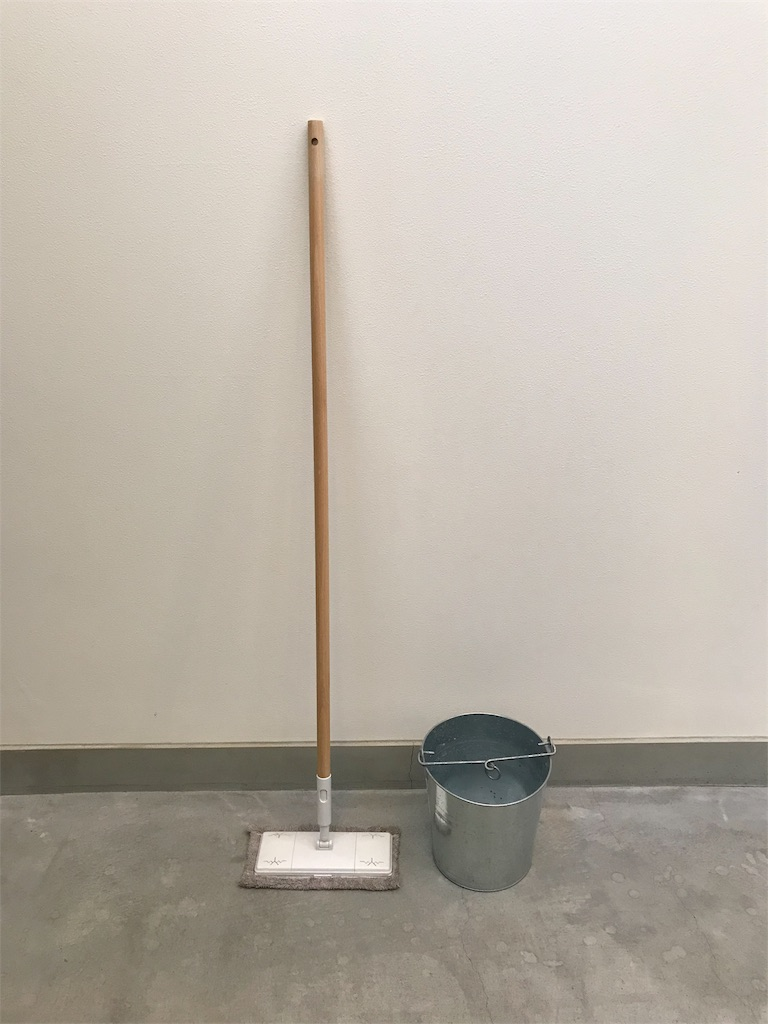 無印良品の掃除用品システムで床の水拭き