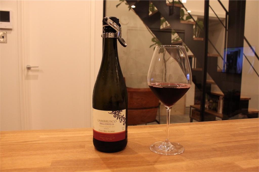 我が家のカルディ定番品3選&1000円以下の美味しいワイン見つけた!