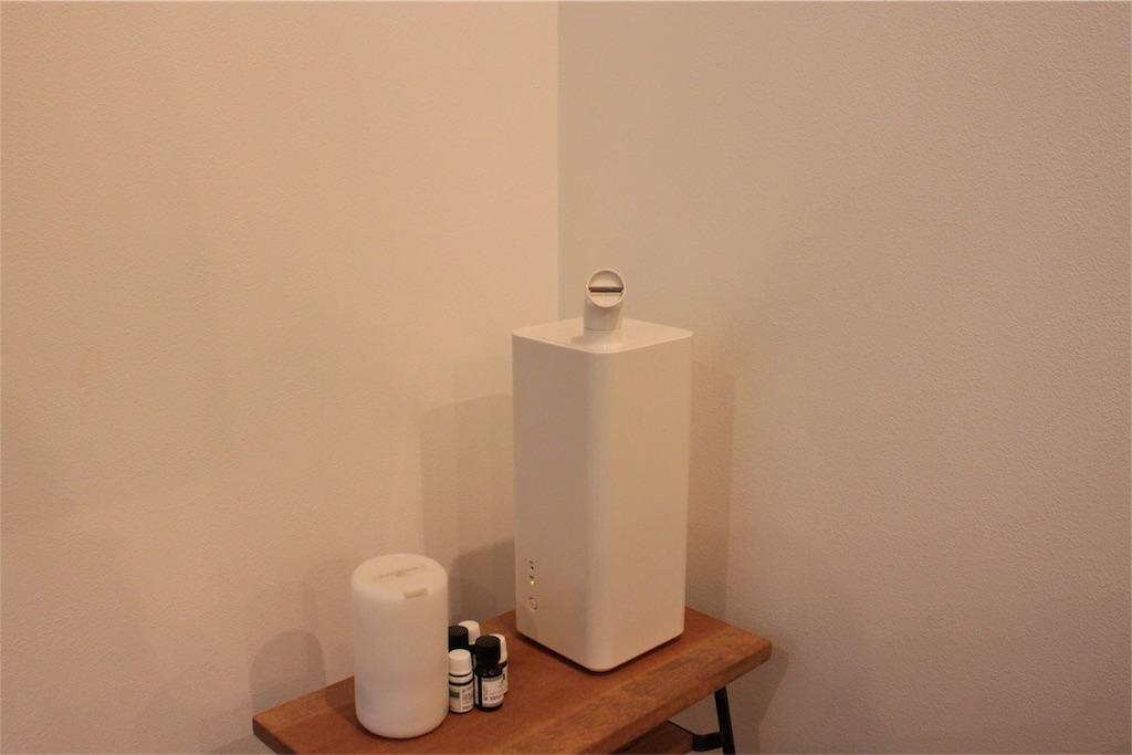 無印良品の加湿器〜私のお手入れ方法〜廃盤情報