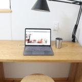 【ロングライフデザイン】無印良品のデスク×山田照明Zライト【子供部屋】IKEAとニトリも♪
