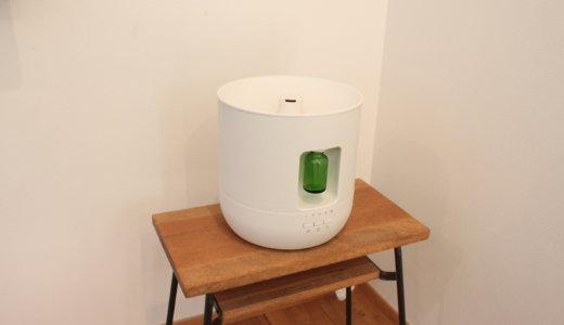 【無印良品週間】加湿器としても優秀!加湿機能付き超音波アロマディフューザーが届いた♡【開封の儀】