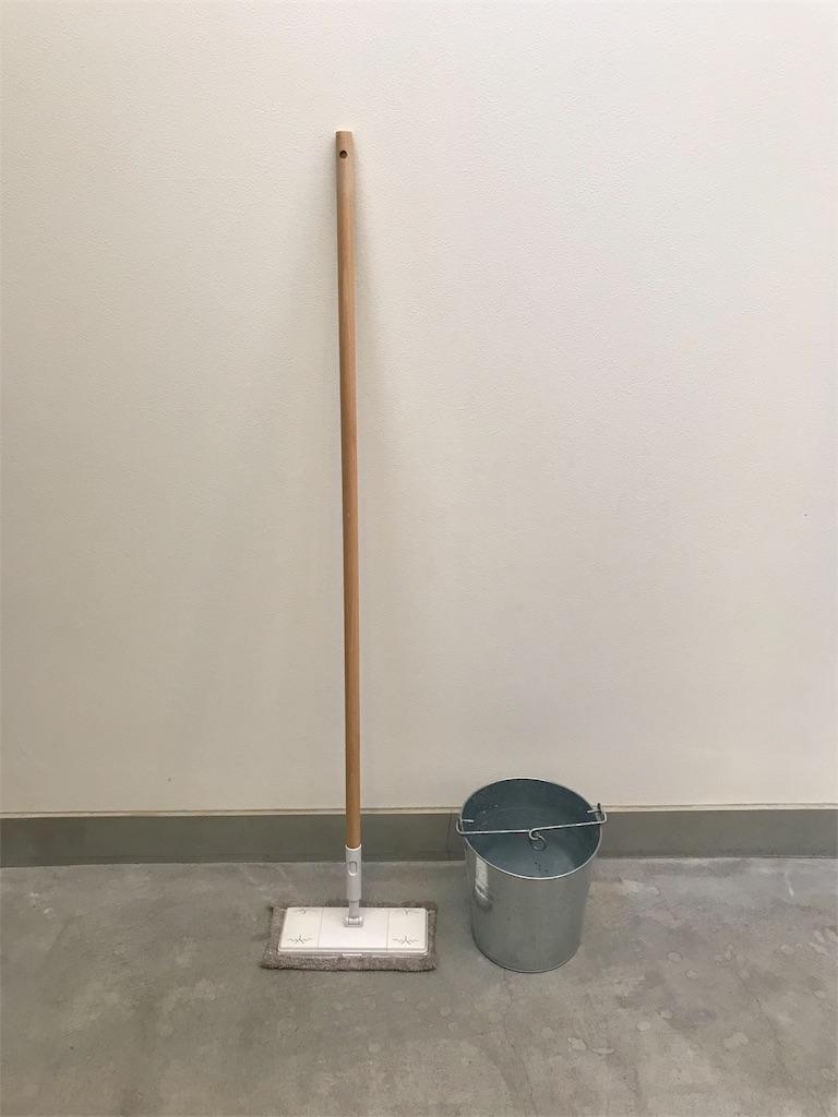 無印良品の掃除システムで床の水拭き