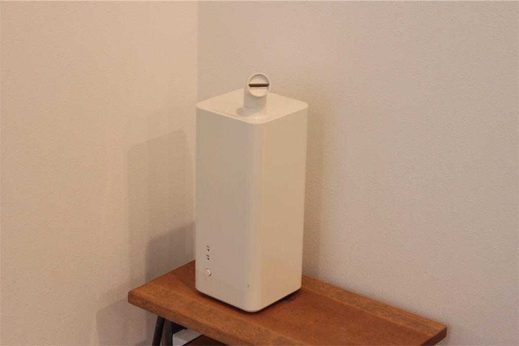 無印良品の超音波加湿器TPK‐MJU300