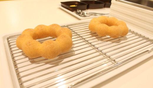 ミスドキッチンで手作りドーナツ体験♡写真付きで完全レポ!予約のコツと行く前に知っておきたい事