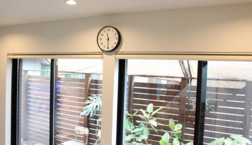 【無印良品週間で買ったもの】リビングにシンプルなアナログ壁掛け時計大【お買い得商品】