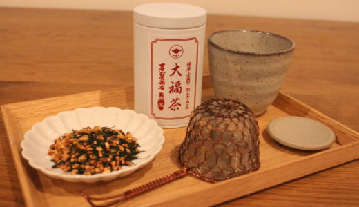 新春お正月に縁起の良い【大福茶】で無病息災を願う。お年賀におすすめの縁起茶4選