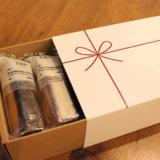 【無印良品】不揃いバウムやケーキを8本買えば貰える♡無料のギフトボックス【手土産・バレンタインデーに】