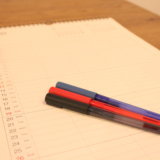 【無印良品】カレンダー・スケジュール用に便利!50円の「こすって消せるボールペン」