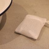 シンプルライフ♡洗濯マグちゃんを自作【手作りはコスパ最強】だった!お手入れ方法や水素浴についても【節約&eco】