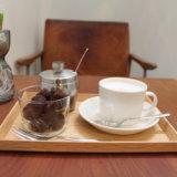 無印良品のリッチなチョコ「カカオトリュフ」土間で至福の一人カフェ【バレンタイン】