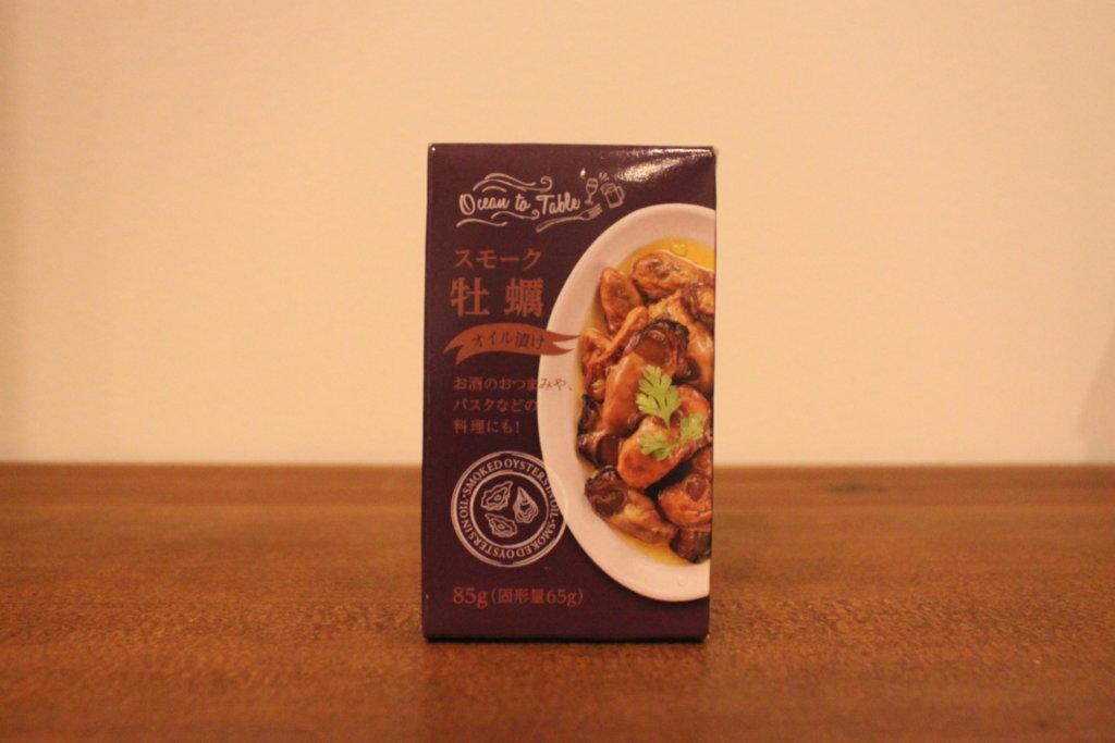 業務スーパー 缶詰 スモーク牡蠣
