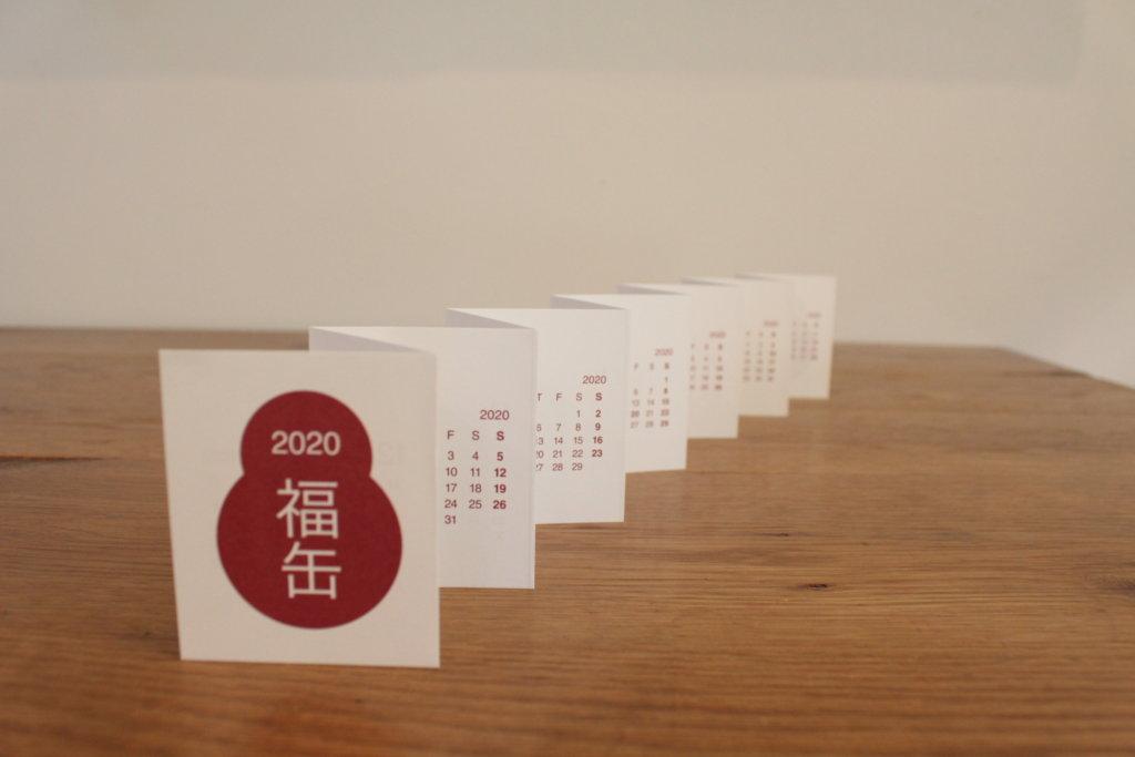 福缶ミニカレンダー
