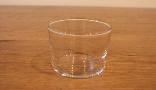 SNSで話題!シンプルで美しいBormioli Rocco(ボルミオリ ロッコ)ボデガグラスのこと。
