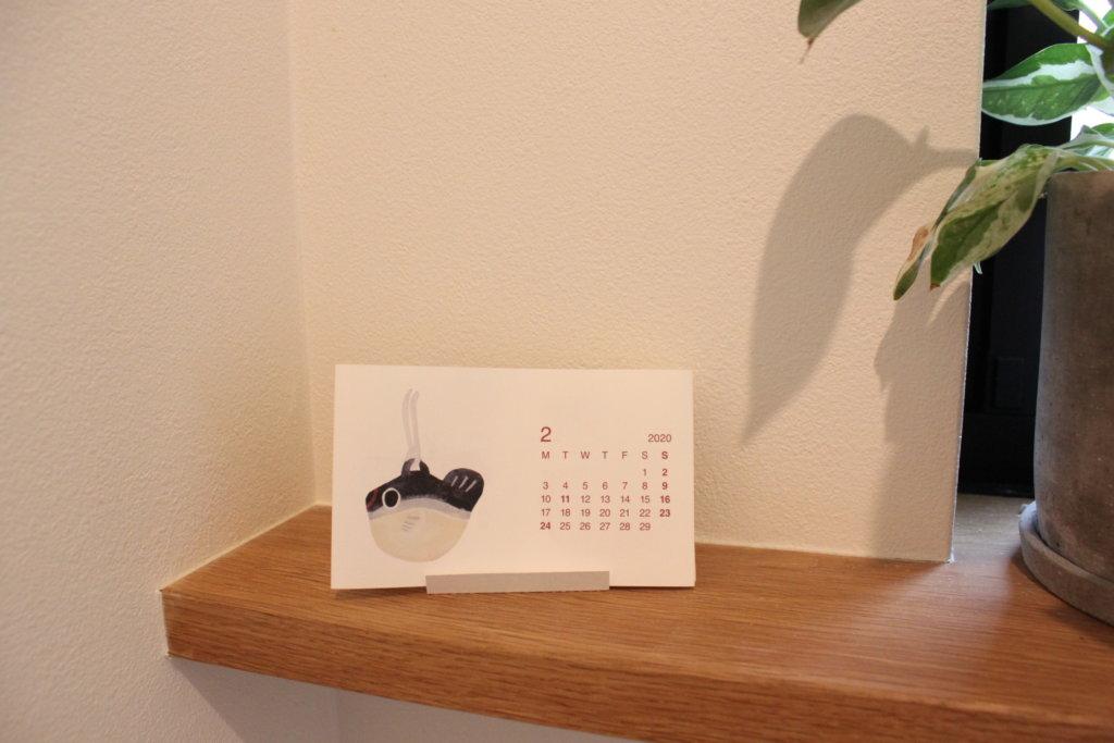 福缶のミニカレンダー