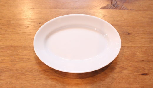 イタリアのシンプルな業務用食器「サタルニア チボリ オーバル28cm」ワンプレート&ヘビーユーズに最適!サイズ感レポ【Saturnia】
