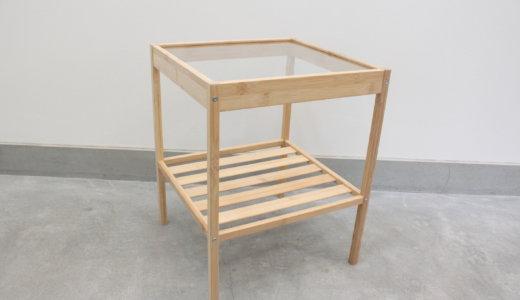 IKEAイケアのおすすめ人気家具「ベッドサイドテーブル」NESNA(ネスナ)を購入♡組み立て方法&レビュー