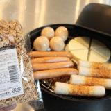 初心者におすすめ!【セリアの燻製チップ】で簡単燻製の作り方。基本の食材と燻製グッズ