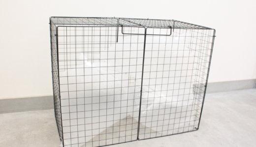 【ダイソー・セリア】で手作りカラス除けネット・カラス対策ゴミステーションを自作【作り方と材料費】
