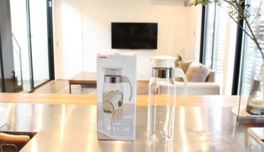 麦茶ポットはこれ一択!ガラス製・熱湯OK!【HARIO(ハリオ)冷蔵庫ポット】がおすすめな理由