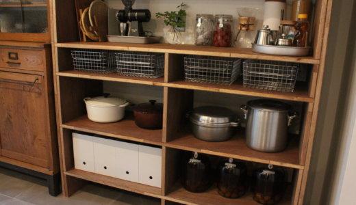 TRUCK furnitureのカップボード横にオープンシェルフをDIY【キッチン背面収納を造作・オープン棚】