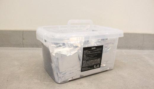 【おすすめ防災グッズ】防水収納ケース入り【簡易トイレ50回分セット】で災害に備えました。
