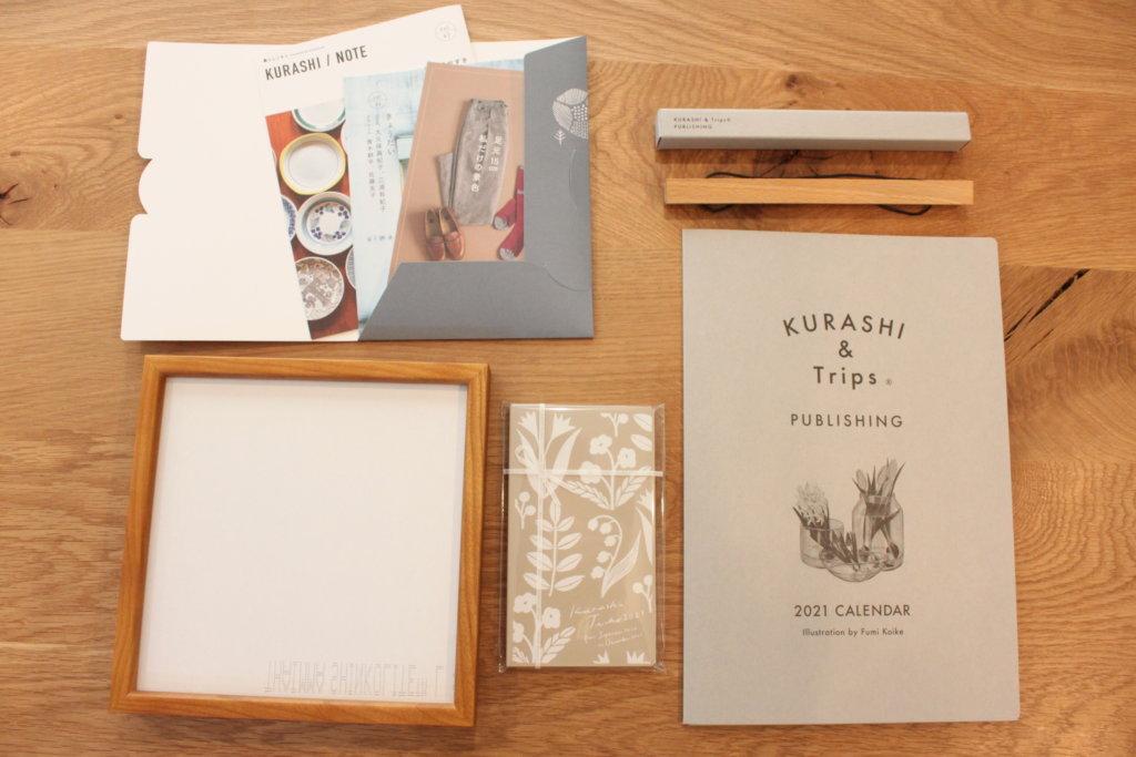 「北欧暮らしの道具店」オリジナルカレンダーと木製壁かけホルダー・フレームを購入♩