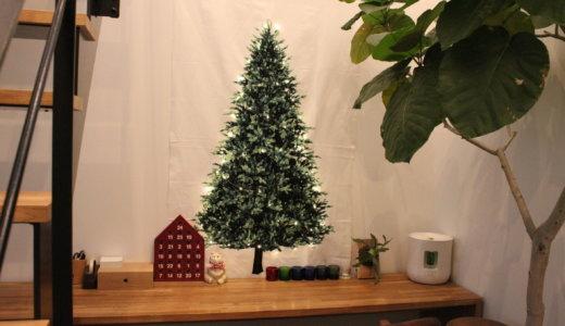 人気の【クリスマスツリータペストリー♡】LEDの飾り方や壁を傷つけない取り付け方法〜(トーカイタペストリー)