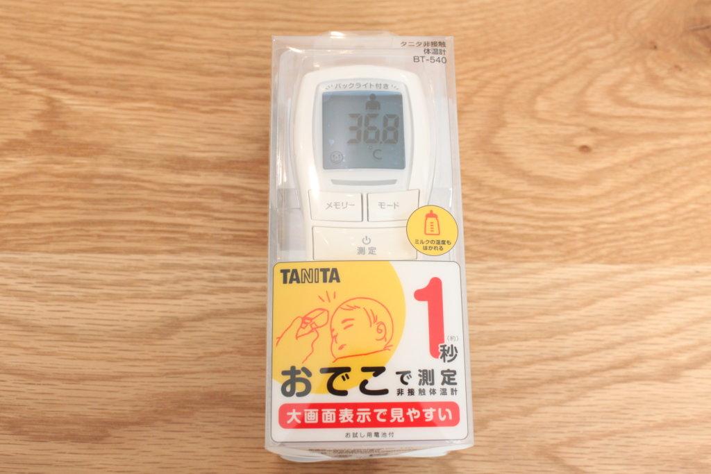 非 体温計 タニタ 接触 【無印良品】TANITA(タニタ)製の非接触式体温計を購入!口コミ・レビュー