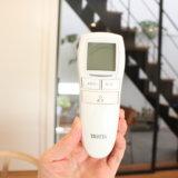 【無印良品】TANITA(タニタ)製の非接触式体温計を購入!口コミ・レビュー
