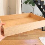 【無印良品】オーク材のスタッキングシェルフ用トレーが万能で色々使える!【収納アイデア実例】