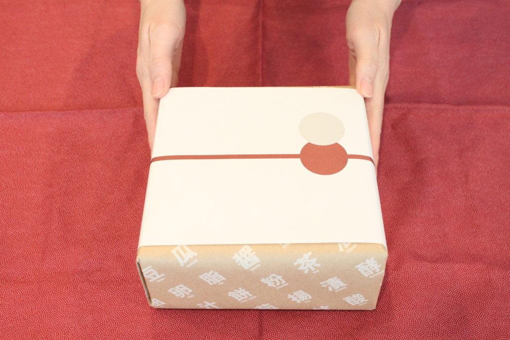 無印良品【ギフトボックス入りバウム】無料の包装&熨斗できちんと感をプラス!【贈答用・プレゼント】