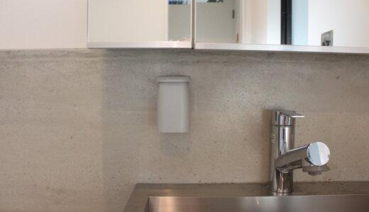 Amazonで発見!洗面所のうがいコップを逆さまに浮かせて収納【マグネット式・浮かせる収納】