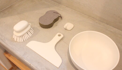 無印良品からMARNA(マーナ)に買い換え!おすすめお風呂掃除アイテム【きれいに暮らすシリーズ】をご紹介