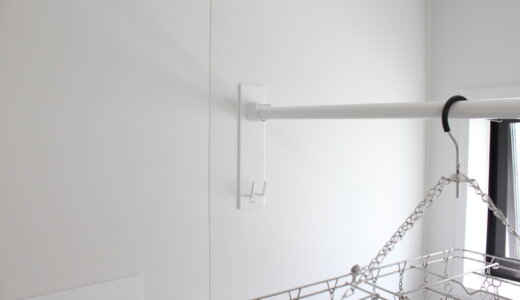 山崎実業tower「マグネットバスルーム物干し竿ホルダー」を設置!除湿機で浴室乾燥・部屋干しを快適に。
