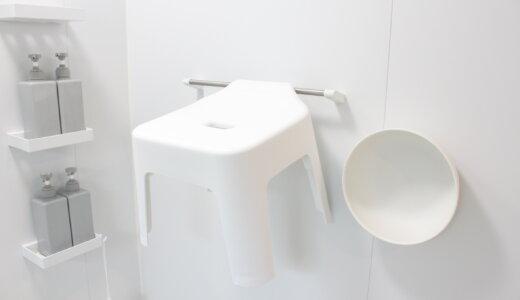 山崎実業tower「浮かせる収納」に特化したバスチェア(引っ掛けお風呂椅子)で脱ヌメり!&カビ対策