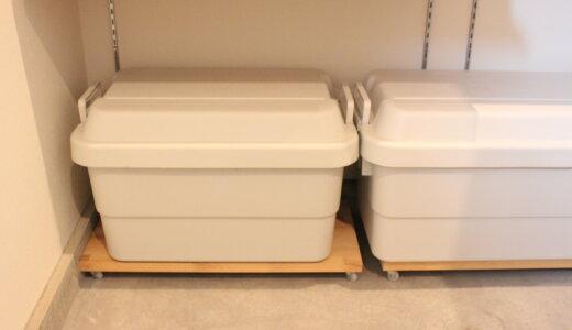 無印良品の頑丈収納BOXを載せる平台車をDIY!押入れ収納・防災アイテム・食品や水の備蓄におすすめ。