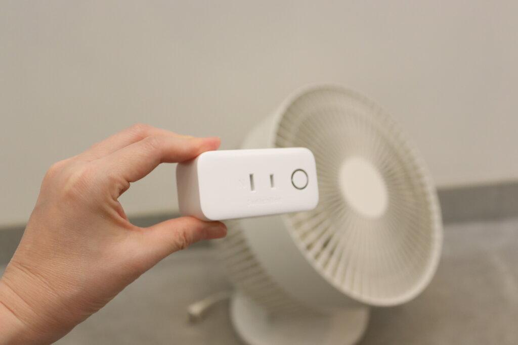 Switch Botスマートプラグで無印良品のサーキュレーターをスマート家電に!我が家の使用実例&口コミレビュー